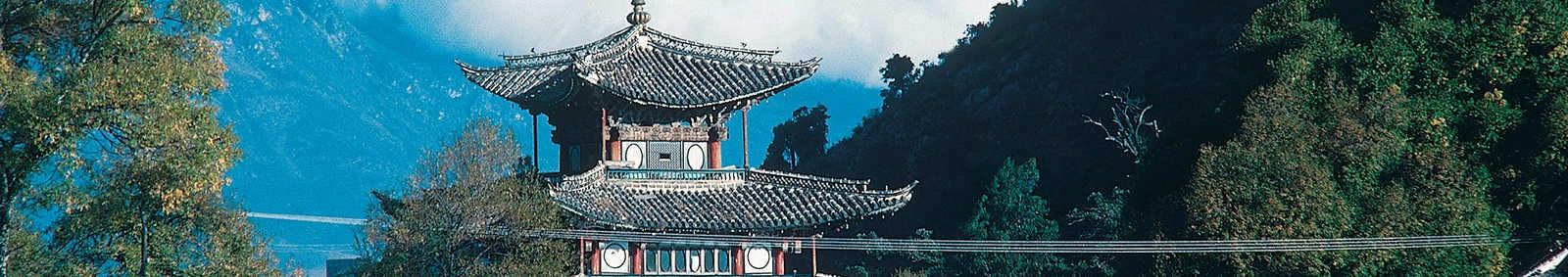 Lijiang; Jade Dragon Mountain, China