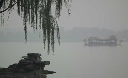 Summer Palace misty lake