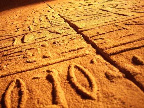 Hieroglyphics at Temple of Isis, Philae
