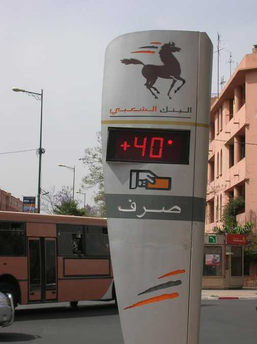 Just an idea about temperature in Marrakech!